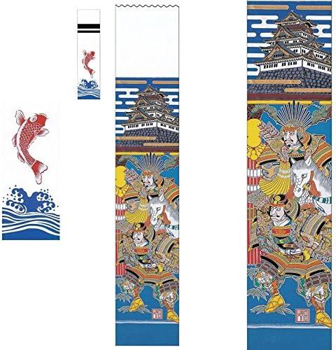 [大畑の武者絵幟][節句のぼり][武者絵のぼり]太閤秀吉[7.2m](巾0.88)24号城付(金粉入り)[ポール別売][日本の伝統文化][五月人形]