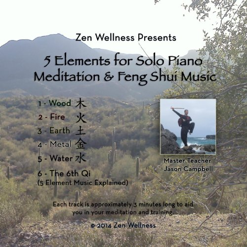 Elements Solo Piano Meditation Music product image