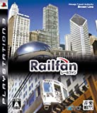 Railfan [Japan Import]