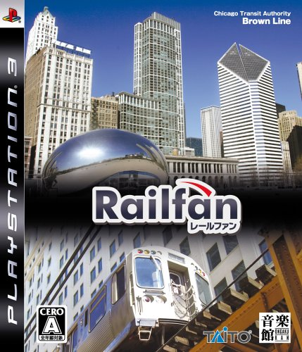 Railfan [Japan Import] by Taito