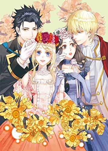 リセアネ姫と亡国の侍女 (フェアリーキス)