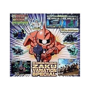 Gashapon SD Gundam full color stage 51 Zaku Specials all 10 species set