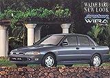 1998 Proton Wira Wajahbaru Mitsubishi Brochure