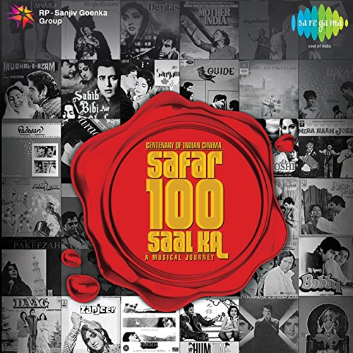 Centenary Of Indian Cinema - S...