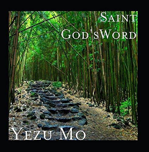 Yezu Mo