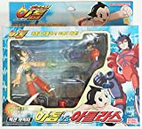 2003 Takara Mighty Atom Astro Boy Vs Atlas Real Action Figure 4.5