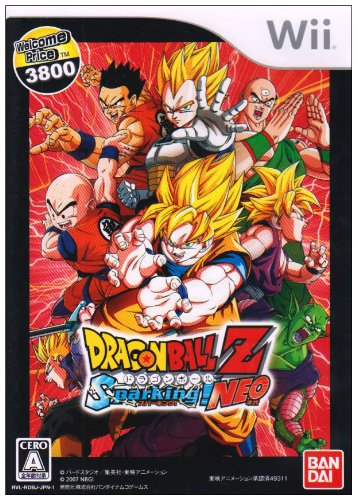 ドラゴンボールZ Sprking! NEO Welcome Price 3800