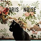 Boris - Noise (2CDS) [Japan CD] NFCD-27364