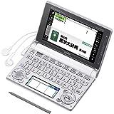 カシオ計算機 電子辞書 EX-word XD-D5700MED (100コンテンツ/医学辞書) XD-D5700MED