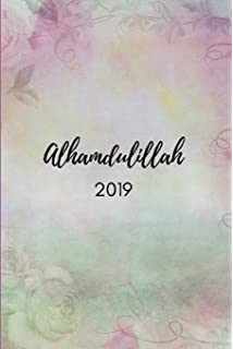 Bismillah 2019 Muslim Islamic Week To View Daily Personal Diary
