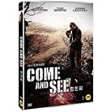 Come And See (1985) All Region DVD (Region 1,2,3,4,5,6 Compatible)
