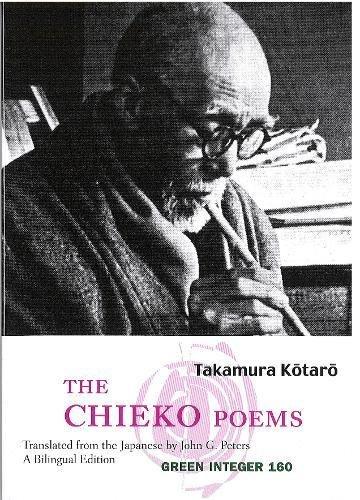 Read Online The Chieko Poems (Green Integer) ebook