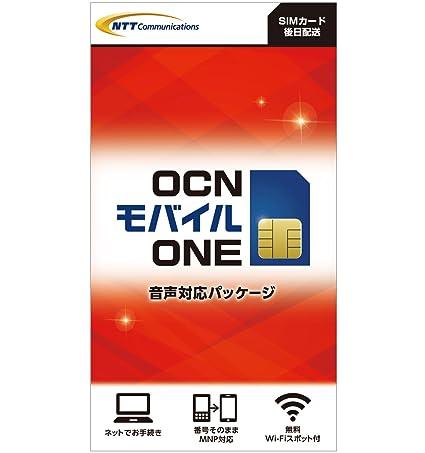 Amazon.com: ocn Mobile una sola voz + LTE Comunicación de ...