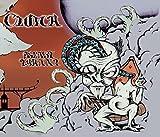 Blast Tyrant by Clutch (2011-05-10)