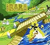 Ibara: River Crossing by Ibara River Crossing (2005-07-11)