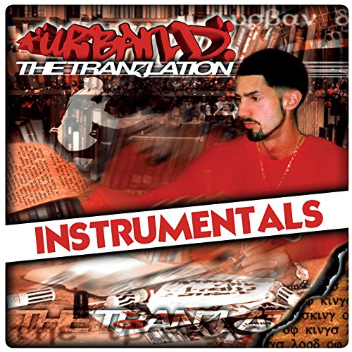 The Tranzlation (Instrumentals)