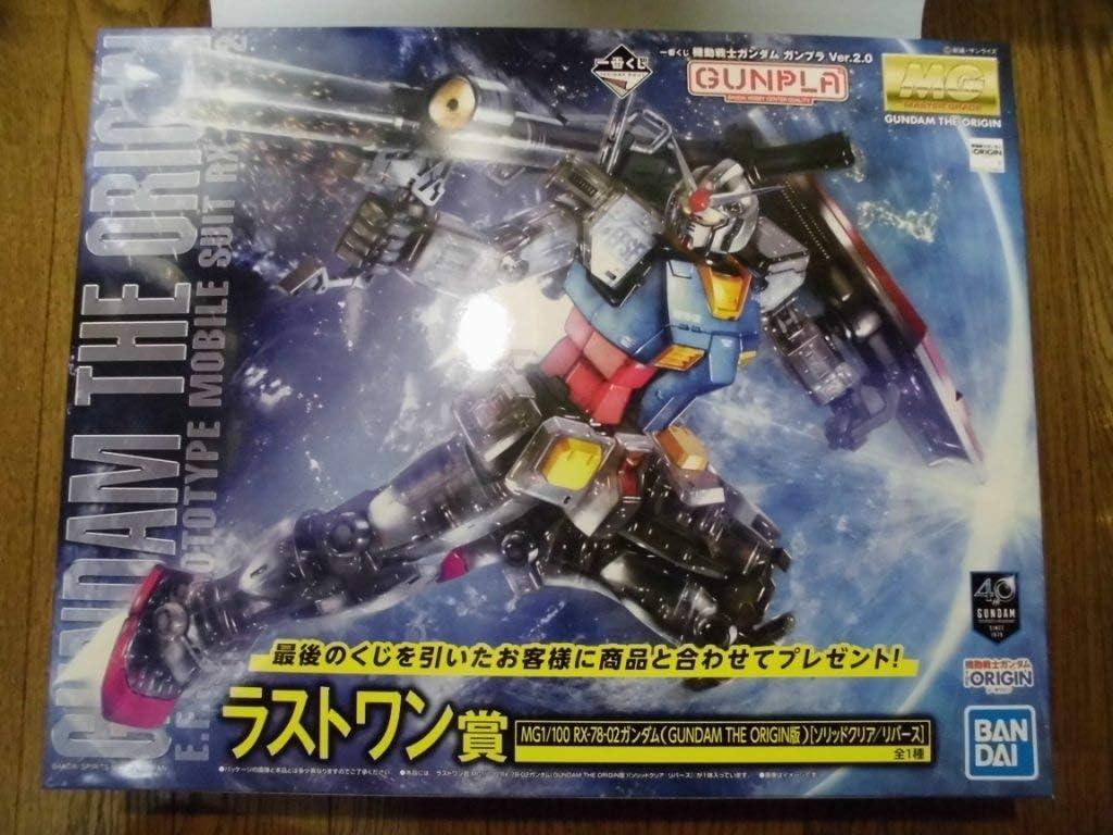 Amazon Com Banpresto Kuji Gundam Gundam Ver 2 0 F5 Award Mg1
