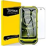 TORQUE G03フィルム Ziptrue 旭硝子採用 硬度9H 飛散防止処理 2.5D 高透過率 自動吸着 気泡レス