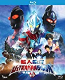 Ultraman Ginga Pt 2 Episode 7-12 (2013) [Blu-ray]