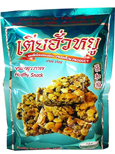 cheese flavored sunflower seeds - 8