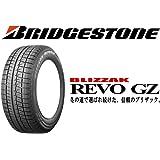 ブリヂストン(BRIDGESTONE) スタッドレスタイヤ 4本セット BLIZZAK REVO GZ 155/65R14