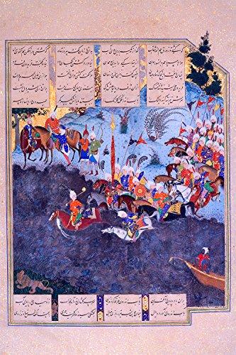 Persian Art :