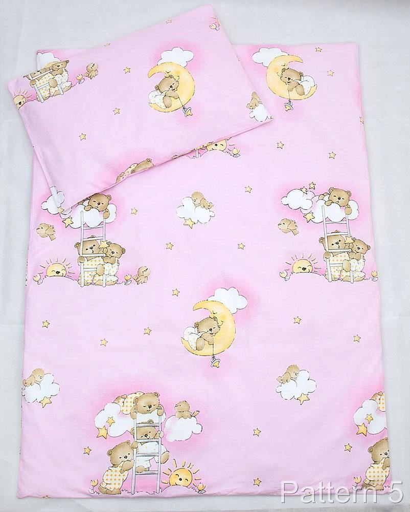 2 Piece Duvet Pillow Set For Crib, Cradle, Pram, Filling Baby Bedding Set - LADDERS PINK Baby Comfort
