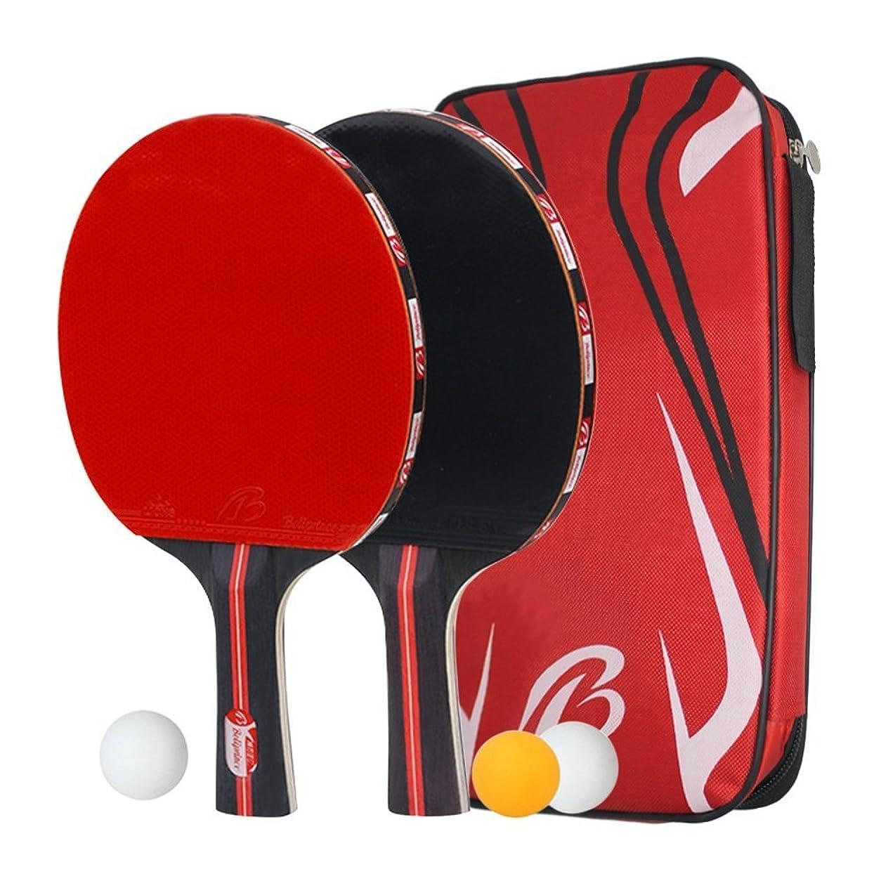 回復あえて住所卓球 ラケット ラケット2本 ピンポン球3個 卓球ネット 収納袋付き ボール 手軽 卓球用品 子供用 新入生応援セット 初心者向け