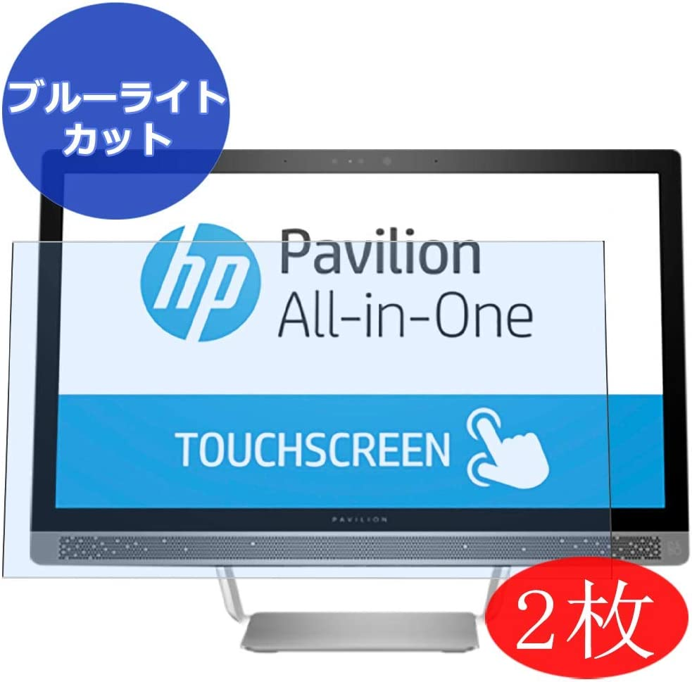 【2 Pack】 Synvy Anti Blue Light Screen Protector for HP Pavilion 24-b000 All-in-One AIO / b016 / b014a / b010 / b015a / b010a 23.8