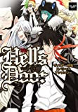 Hell's Door (CLAPコミックス anthology 19)