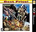 モンスターハンター4G Best Price!の商品画像