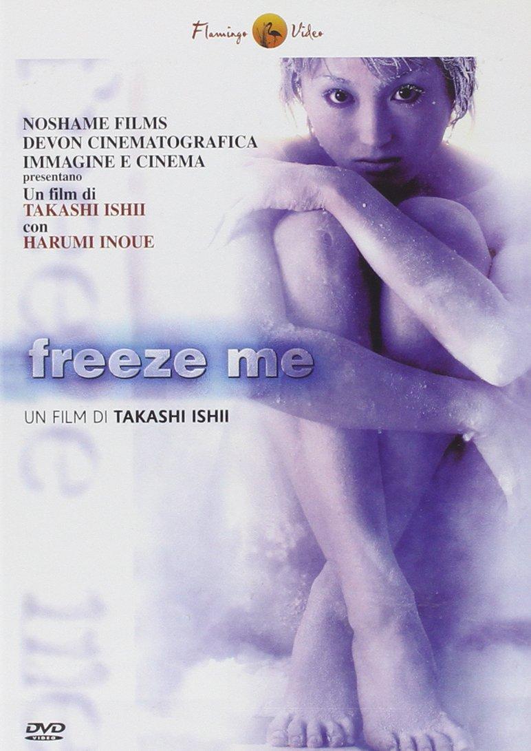 Harumi Inoue naked (57 pics) Hacked, iCloud, in bikini