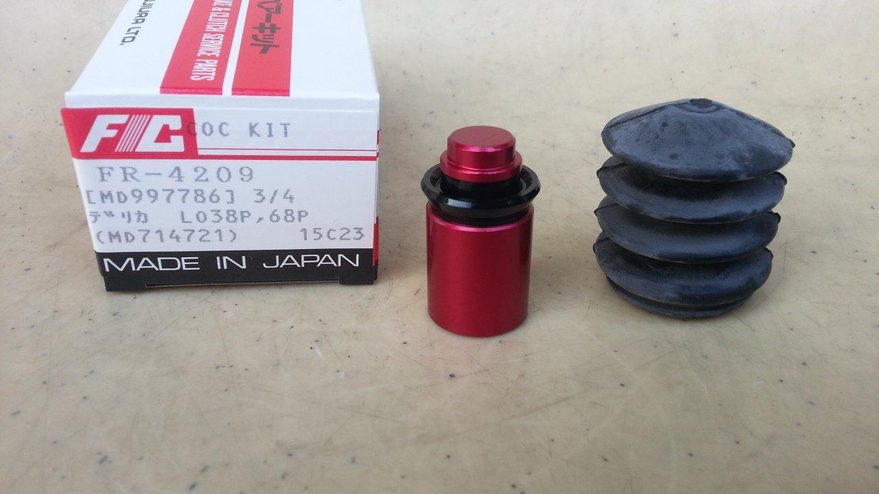 Clutch Slave Cylinder Kit Mitsubishi L300 L200 Pajero Galant 3/4 MD997786