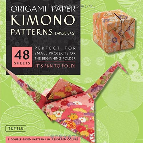 Origami Paper - Kimono Patterns - Large 8 1/4