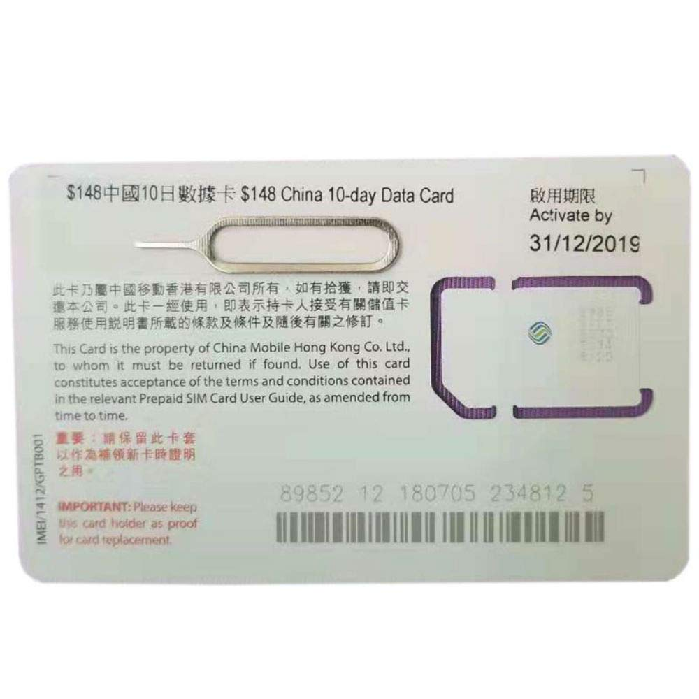 Prepaid SIM Card for Traveling in China and Hong Kong Includes 4G/3G 10-Day Data No Registration or Address Proof Needed by CMHK