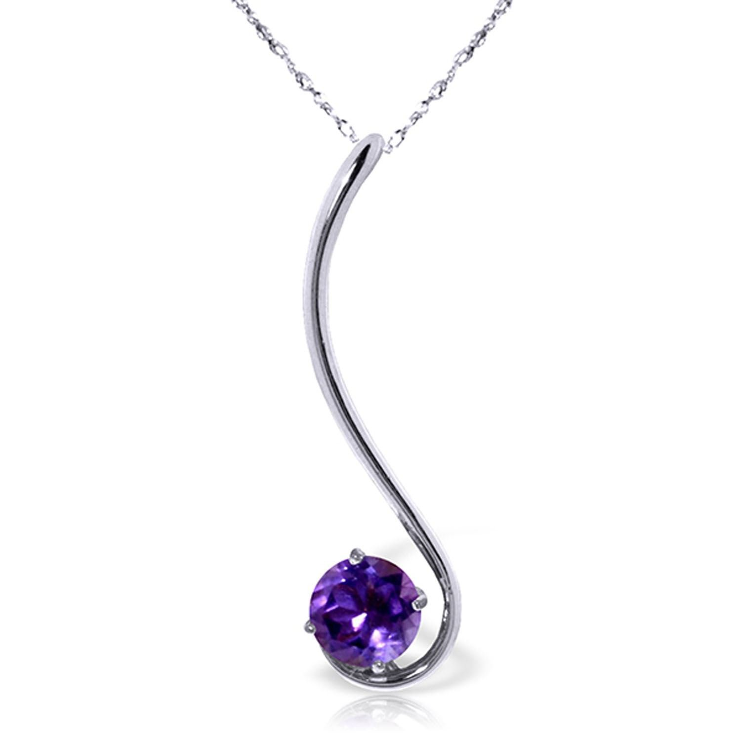 ALARRI 0.55 Carat 14K Solid White Gold Reason For Silence Amethyst Necklace with 18 Inch Chain Length