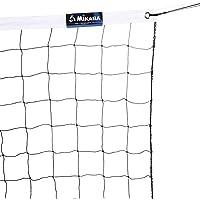 Mikasa Recreational Volleyball Net