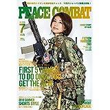 PEACE COMBAT 2018年7月号 小さい表紙画像