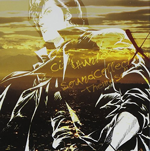 City Hunter Sound Collection X 〜Theme Songs〜の商品画像