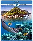 PAPUA 3D - The secret island of the cannibals (Blu-ray 3D & 2D Version) REGION FREE