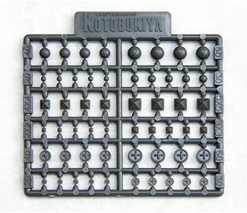コトブキヤ M.S.G モデリングサポートグッズ プラユニット フィギュアアクセサリー ノンスケール プラモデル用パーツ P136R