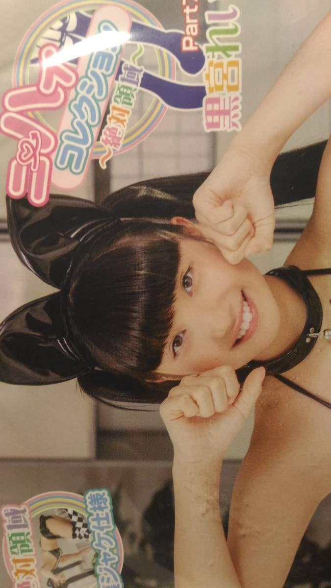 minisuka .tv rei kuromiya 1800×1200 Rei Kuromiya minisukaの画像