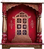 Hindu Religious Temple with Emboss Painting of Temple Inside, A auscipious, Religious Perfect for Home, Hand Made Handcrafted Temple