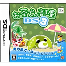 """DS3 tea room of dogs (the first production: """"original Kira Deco seal 2"""" included) (japan import)"""