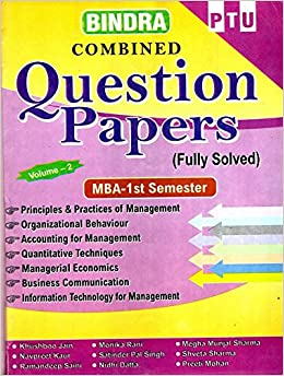 Buy Bindra Combined PTU Question Papers, MBA, 1st Semester