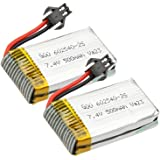 2pcs origine JJRC H8C 10 Batterie 7.4V 500mAh Li-Po Batterie pour JJRC H8C H8D DFD F183 F182 RC Quadcopter