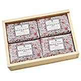 Goat Milk Set of Four 9oz Bar Soap Gift Box (Honeyed Grapefruit)