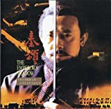 The Emperor's Shadow Soundtrack [ IMPORT ]