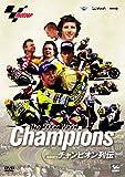 DVD THE 500cc WorldChampions チャンピオン列伝