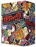 Kisarazu Cat's Eye Blu-ray Box [Blu-ray]